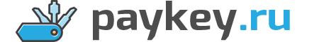 Pay-Key.Ru